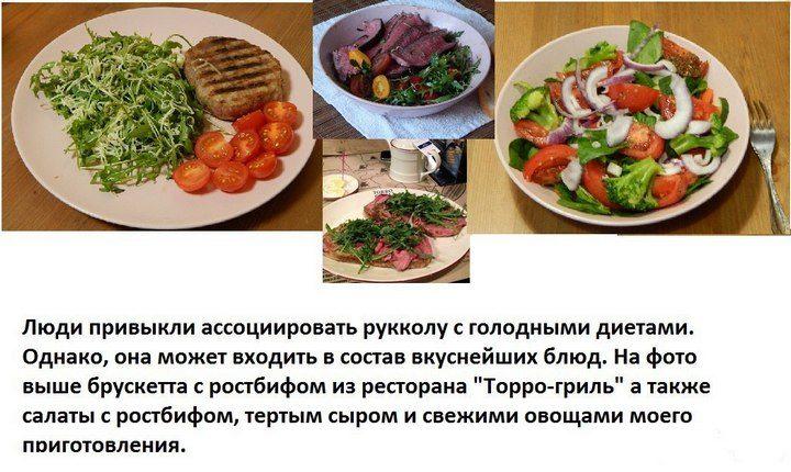 Использование в кулинарие