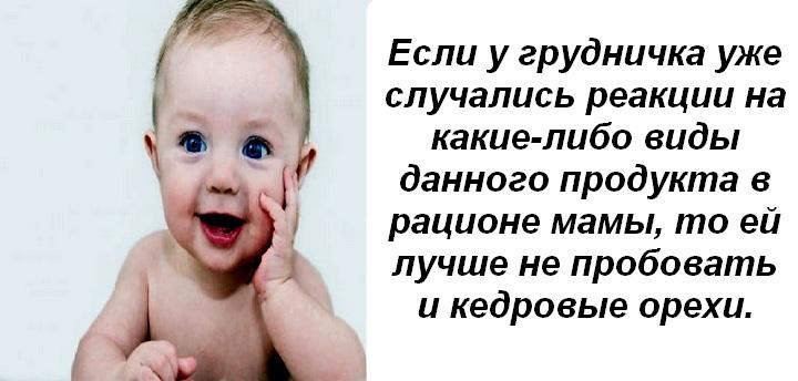Малыши аллергики
