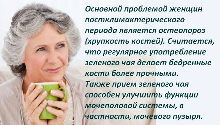 Бабушка с чашкой