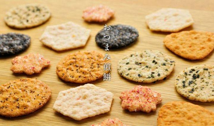 Разные печенюхи
