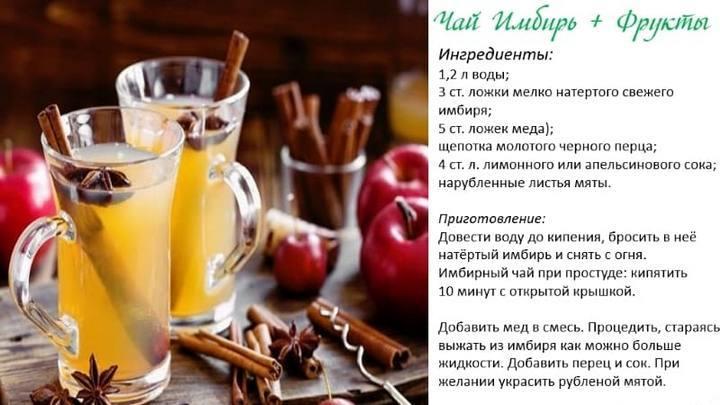 Рецепты по вкусу
