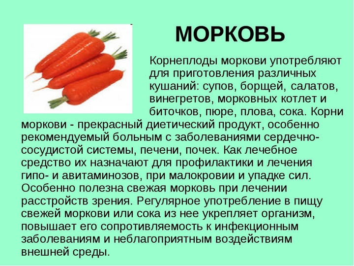 Использование в кулинарии