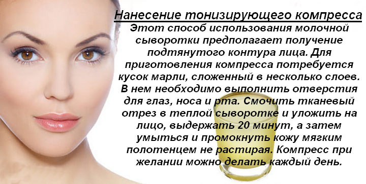 Для красоты кожи