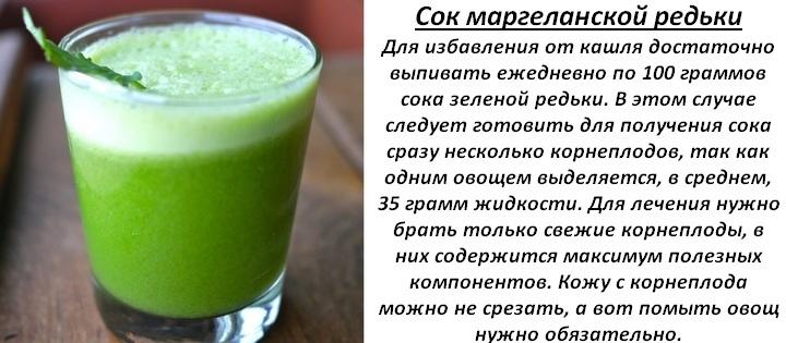 Стакан с зеленым напитком