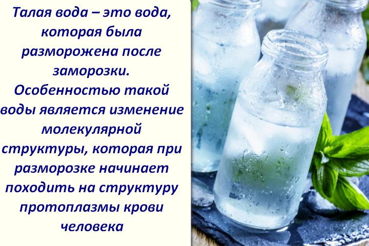 Водичка в бутылках