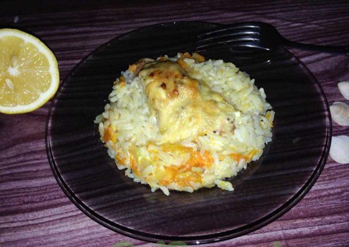 Горбуша с рисом