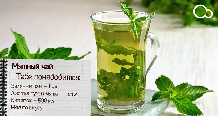 Успокаивающий и очищающий чай