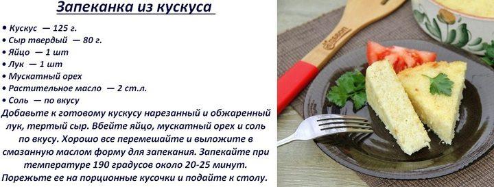 Едим полезное