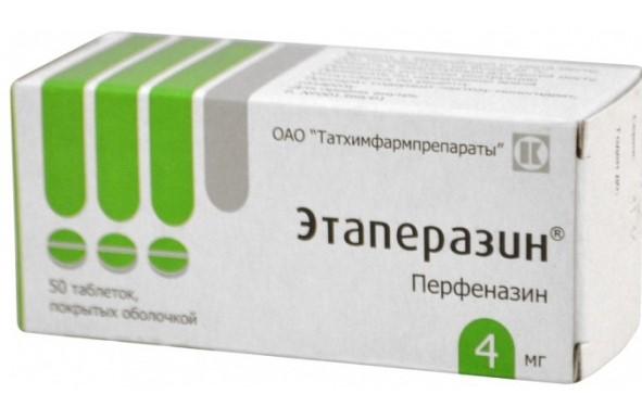Этаперазин