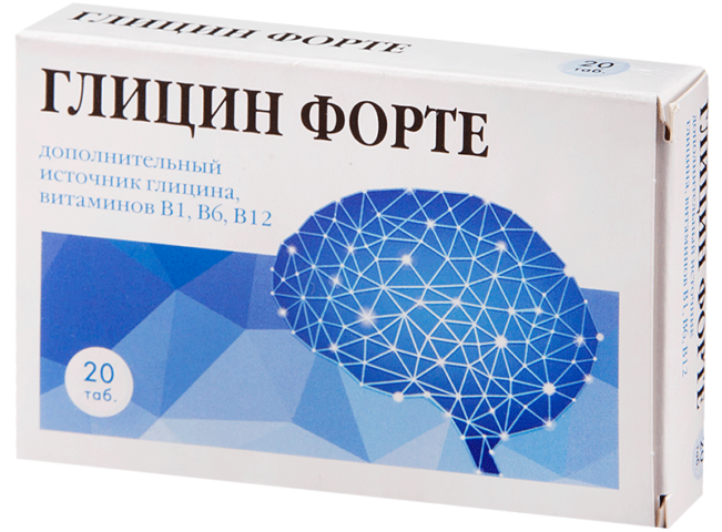 Глицин-Форте