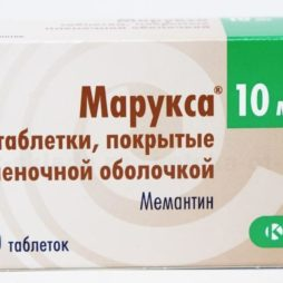 Марукса