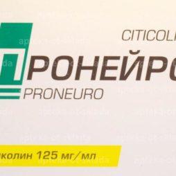 Пронейро