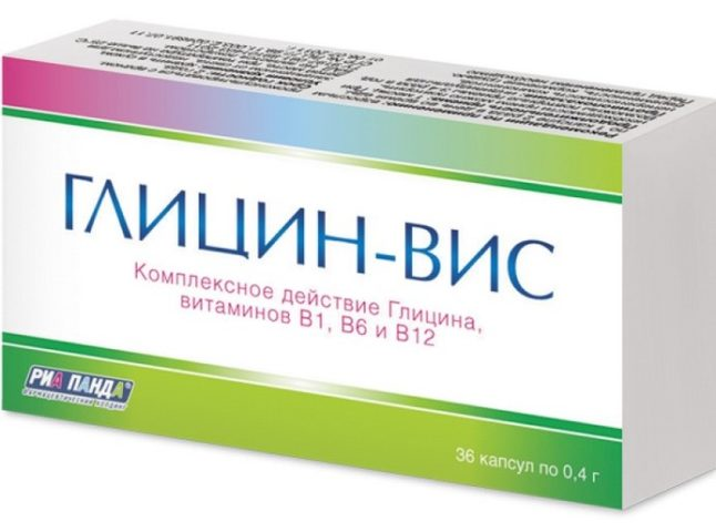 Глицин ВИС