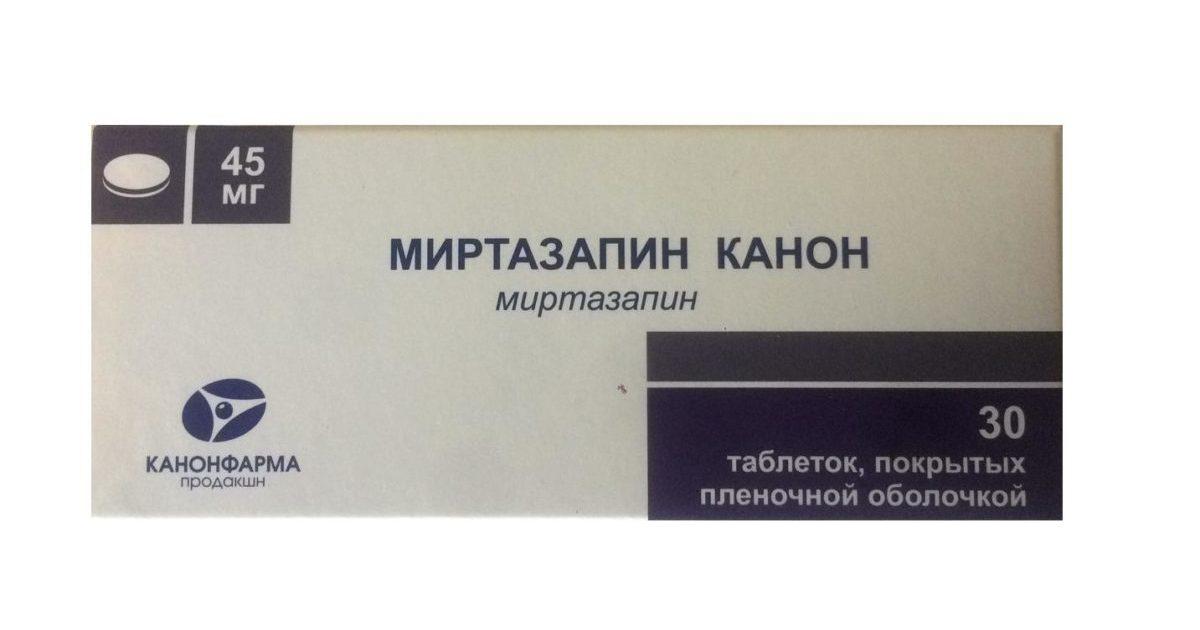 Миртазапин инструкция по применению, цена 15 мг 30 мг, отзывы пациентов и врачей, аналоги, побочные эффекты антидепрессанта, совместимость с алкоголем