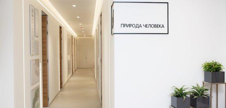 Клиника MedEx