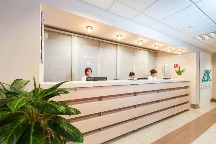 Регистратура в клинике