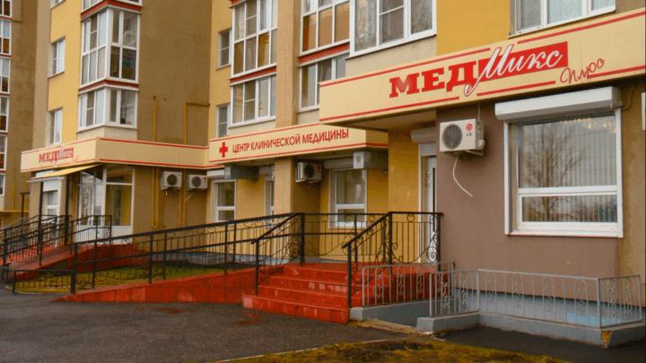 МедМикс в Пензе